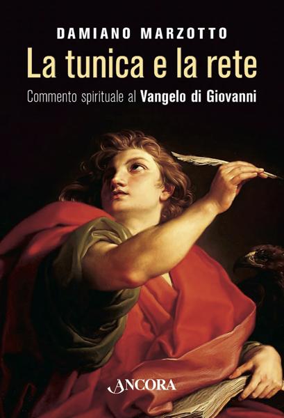 La tunica e la rete by Damiano Marzotto