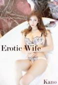 Erotic Wife