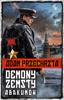 Adam Przechrzta - Demony zemsty. Abakumow artwork