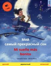 Мой самый прекрасный сон – Mi Sueño Más Bonito (русский – испанский)