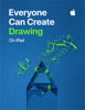 Apple Education - Everyone Can Create Drawing illustration