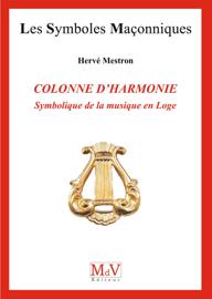 Colonne d'harmonie