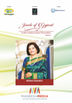 Jewels of Gujarat: Rekha Bajaria