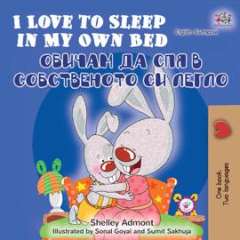 I Love to Sleep in My Own Bed (English Bulgarian Bilingual Book)