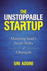The Unstoppable Startup Copertina del libro