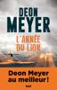 Deon Meyer - L'Année du lion illustration