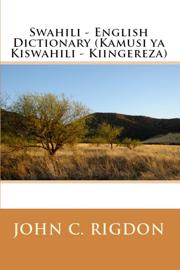 Swahili - English Dictionary