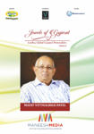 Jewels of Gujarat: Mafat Vitthalbhai Patel