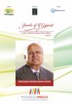 Jewels of Gujarat: Niranjan Shamalbhai Shah