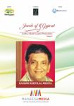 Jewels of Gujarat: Rashmi Kirtilal Mehta