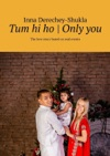 Tum Hi Ho  Onlyyou The Love Story Based On Real Events