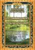 Les commandements négligés du Coran