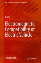 Electromagnetic Compatibility Of Electric Vehicle