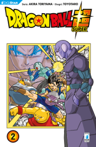 Dragon Ball Super 2 Copertina del libro