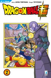 Dragon Ball Super 2 Copertina del libro
