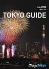 Tokyo Guide  For Japan Travel