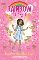 Daisy Meadows - Hana the Hanukkah Fairy artwork