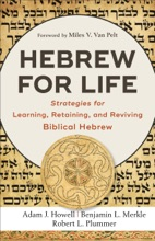 Hebrew For Life