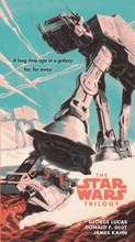 The Star Wars Trilogy (The 25th Anniversary Collector's Edition)