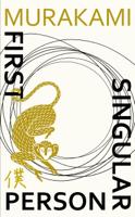 Haruki Murakami & Philip Gabriel - First Person Singular artwork