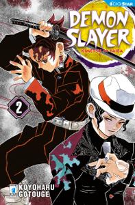 Demon Slayer - Kimetsu no yaiba 2 Libro Cover