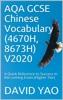AQA GCSE Chinese Vocabulary (4670H, 8673H) V2020