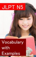 JLPT N5 日本語 Vocabulary with Examples