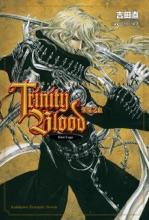 Trinity Blood 聖魔之血 Rage Against the Moon (5)