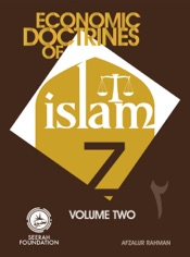 Economic Doctrines of Islam - Volume Two