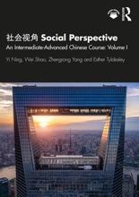 社会视角 Social Perspective