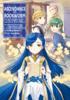 Miya Kazuki - Ascendance of a Bookworm: Part 4 Volume 3  artwork