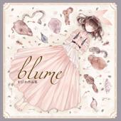 blume すぴか作品集 Book Cover