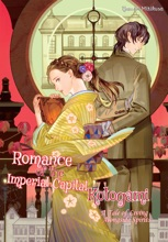 Romance Of The Imperial Capital Kotogami