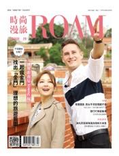 Download 時尚漫旅 ROAM 29期