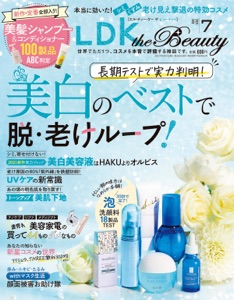 LDK the Beauty (エル・ディー・ケー ザ ビューティー)2021年7月号 Book Cover
