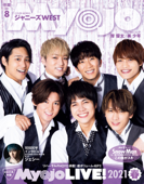 Myojo (ミョージョー) 2021年8月号 Book Cover