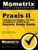 Praxis II Pennsylvania Grades 4-8 Core Assessment (5152) Exam Secrets Study Guide