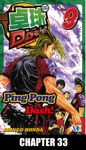 Ping Pong Dash Chapter 33