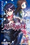 Sword Art Online  19