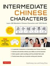 Intermediate Chinese Characters