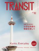 TRANSIT52号 京都 Book Cover