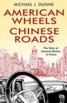 American Wheels Chinese Roads