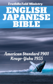 English Japanese Bible