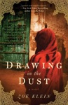 Drawing In The Dust