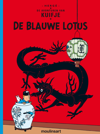 De blauwe Lotus - Hergé