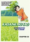 KASANE NO TAO Chapter 22