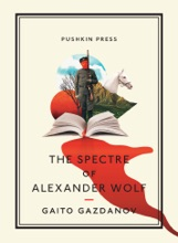The Spectre Of Alexander Wolf