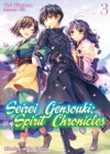 Seirei Gensouki Spirit Chronicles Volume 3
