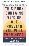 Russian English Frequency Dictionary - 2500 Most Used Words