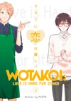 Wotakoi Love Is Hard For Otaku 3
